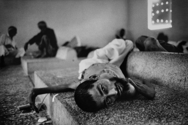 1990. Karachi Pakistan. Edhi Center Hospital