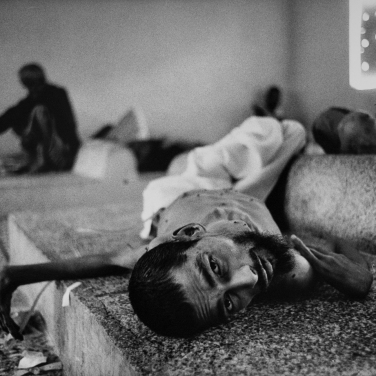 1990. Karachi Pakistan. Edhi Center Hospital